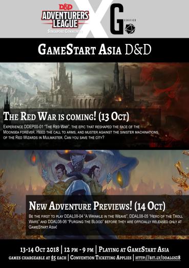 gamestart_poster_1